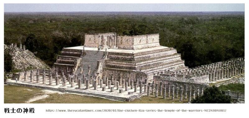 チチェン・イッツァ (戦士の神殿)